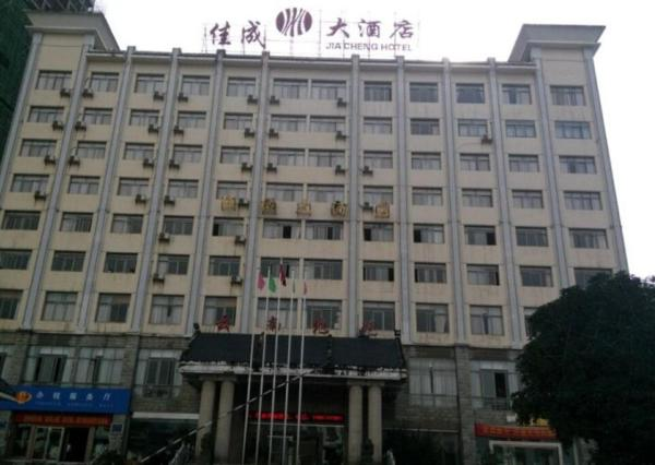 Hotel Pictures: Luoping Jiacheng Hotel, Luoping