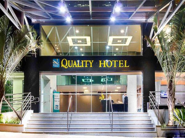 Hotel Pictures: Quality Hotel Pampulha, Belo Horizonte