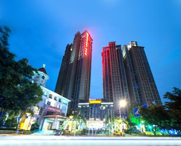 Hotel Pictures: Ramada Plaza Fuzhou South, Fuzhou