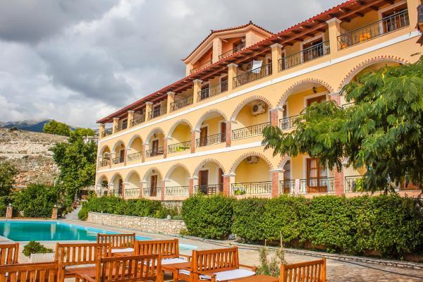 Fotos del hotel: , Himare