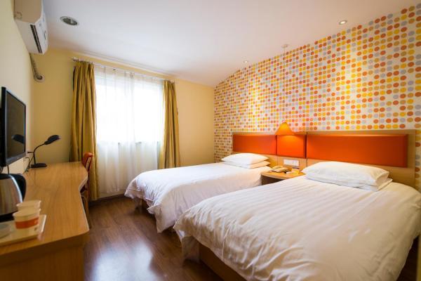Hotelfoto's: Home Inn Chengdu Wuhouci Roma Holiday Square, Chengdu