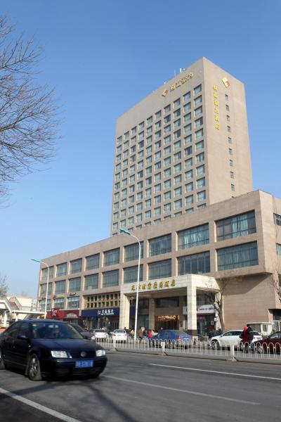 Hotel Pictures: Hopeway Hotel, Tianjin