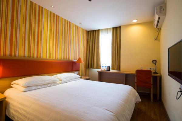 Fotografie hotelů: Home Inn Chengdu Yihuan Road 1St Section West Gate Global Plaza, Čcheng-tu