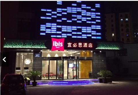 Hotel Pictures: Ibis Wuxi Xihui Park, Qianzhou