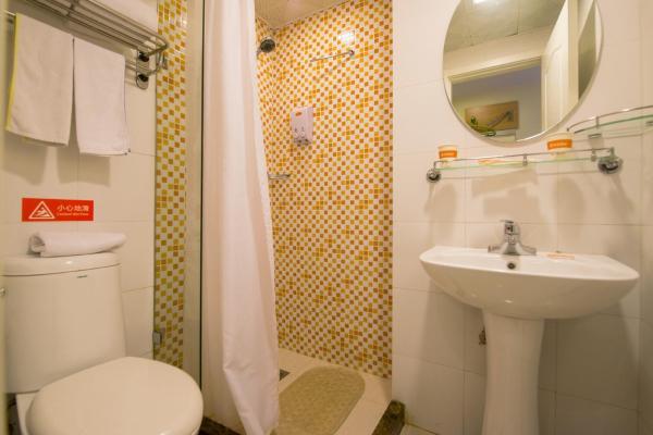 Foto Hotel: Home Inn Plus Chengdu Xinnanmen, Chengdu