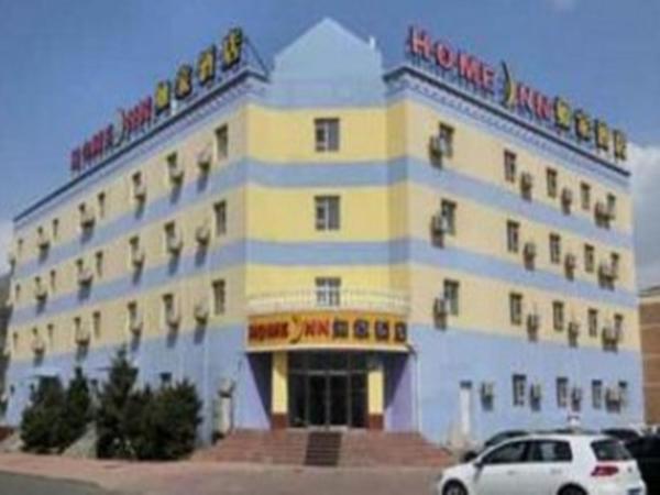 Hotel Pictures: , Harbin