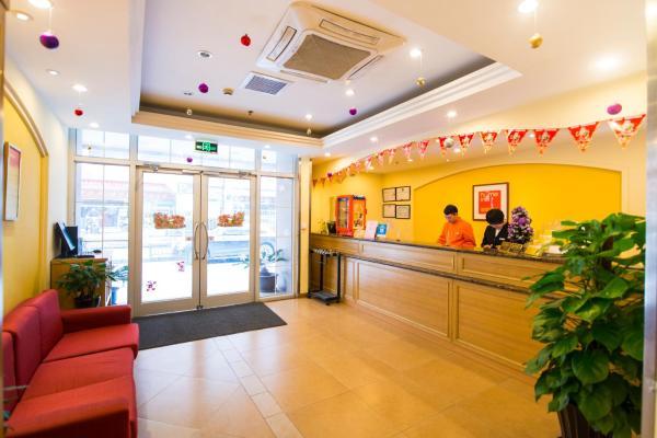Hotel Pictures: Home Inn Changchun Changchun Street, Changchun