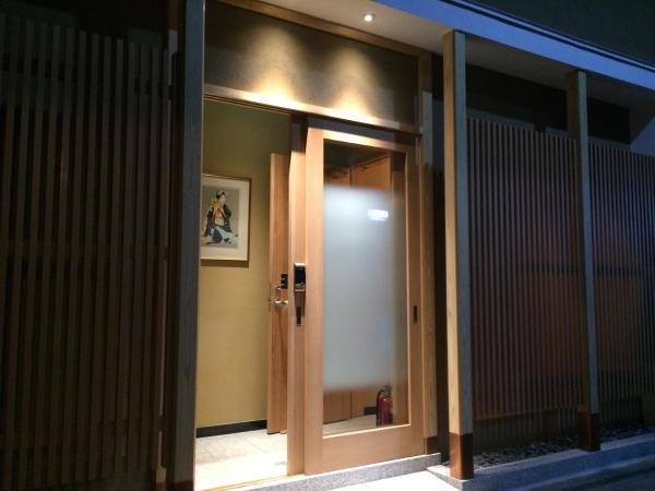 Japanese-Style Townhouse - Annex