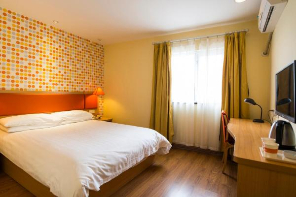 Hotel Pictures: Home Inn Shijiazhuang North Railway Station West Heping Road Taihua Street, Shijiazhuang