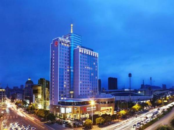 Hotel Pictures: Dynasty Hotel, Wenzhou
