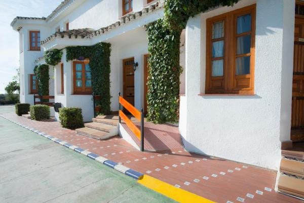 Hotel Pictures: , Dosbarrios