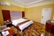 Hotel Pictures: Jingmao Inn, Yibin