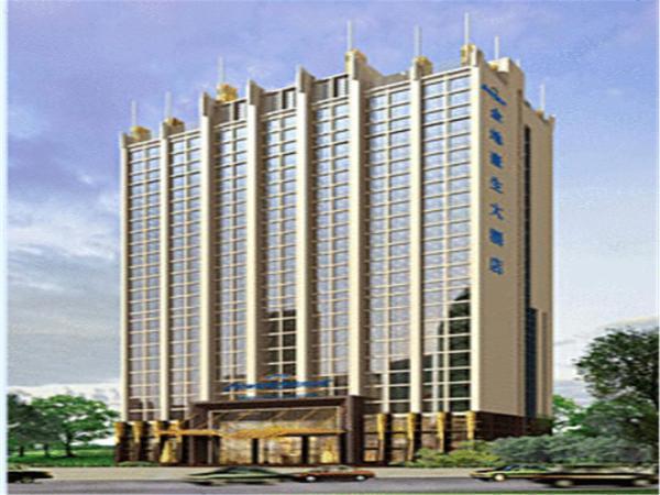 Hotel Pictures: Howard Johnson Jindi Plaza Datong, Datong