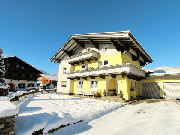 Photos de l'hôtel: Gerlinde, Hollersbach im Pinzgau