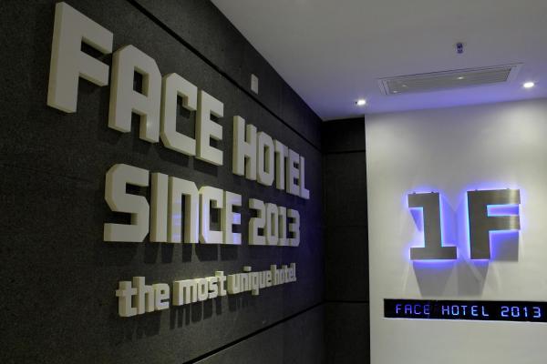 Hotel Pictures: Shunde Lecong Face Hotel, Shunde