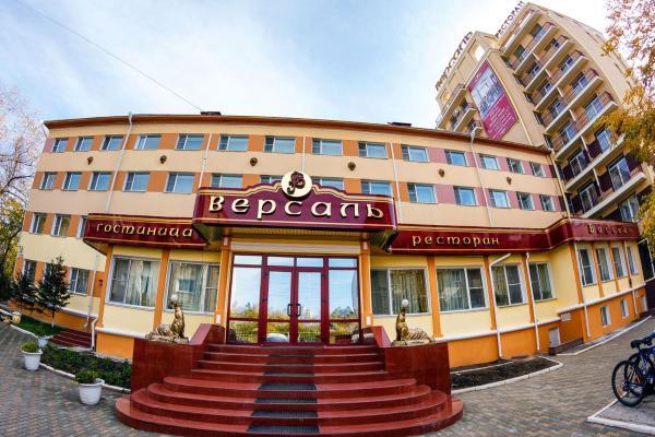 Zdjęcia hotelu: Hotel Complex Versailles, Chabarowsk