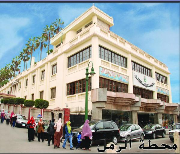Hotel Pictures: Raml Armed Forces Hotel, Alexandria