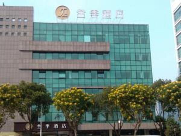 Hotel Pictures: Ji Hotel Wenzhou Airport Avenue, Wenzhou
