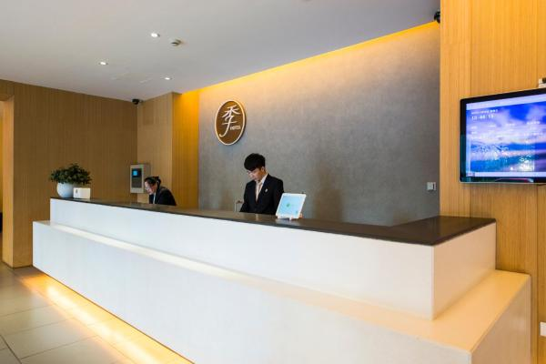 Hotel Pictures: JI Hotel Ningbo South Business District, Ningbo