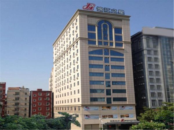 Hotel Pictures: Jinjiang Inn Jinjiang Airport Sunshine Square, Jinjiang