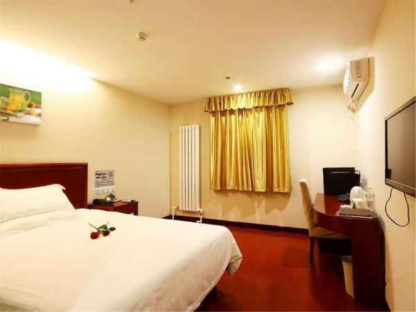 Hotel Pictures: GreenTree Inn Beijing Changping District North China Electric Power University Business Hotel, Changping