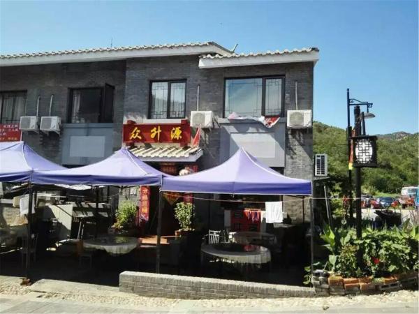 Hotel Pictures: Gubeishuizhen Simatai Zhongshengyuan Farm Villa, Miyun