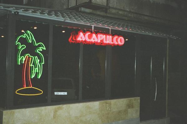 Hotelfoto's: Motel Acapulco, Jerevan