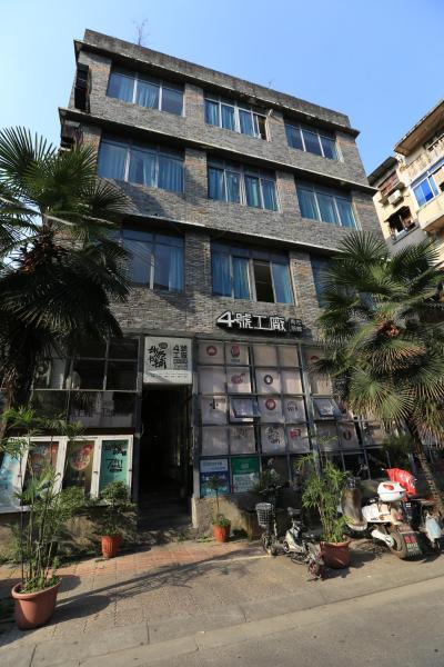 Hotelbilleder: The Loft Hostel, Chengdu