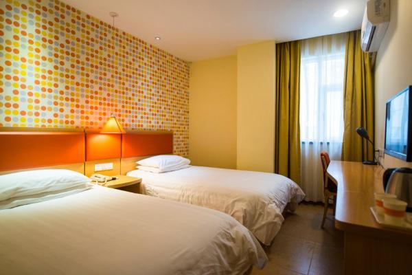 Hotel Pictures: Home Inn Shanghai Jinshan City Beach, Jinshan