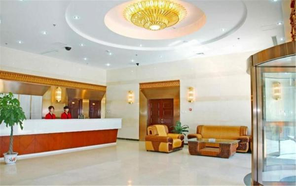 Hotel Pictures: Heilongtan Conference Centre, Miyun