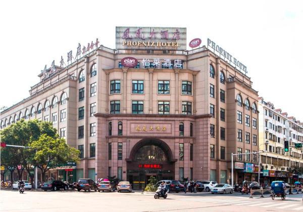 Hotel Pictures: Elan Xinghua Fengshou Road, Xinghua
