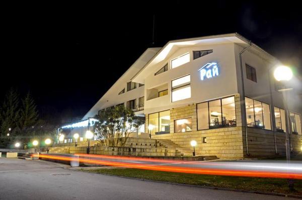 Foto Hotel: Paradise Complex, Targovishte