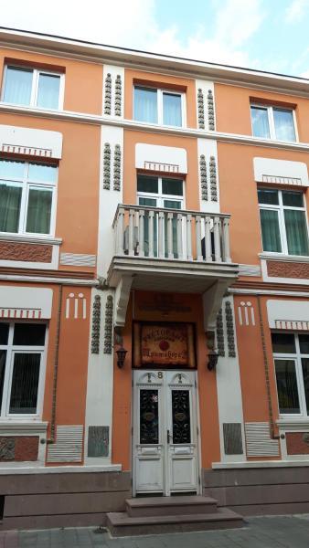 酒店图片: Primavera 2 Hotel, Pazardzhik