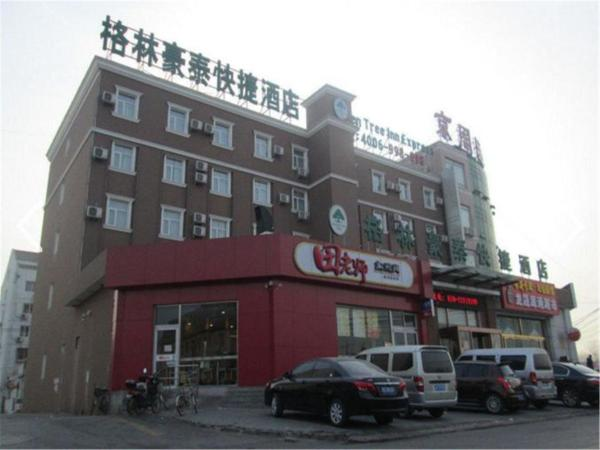 Hotel Pictures: GreenTree Inn Beijing Fangshan Liangxiang Suzhuang Express Hotel, Fangshan