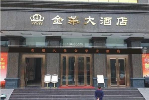 Hotel Pictures: Shenzhen Jinhua Hotel Airport Branch, Baoan