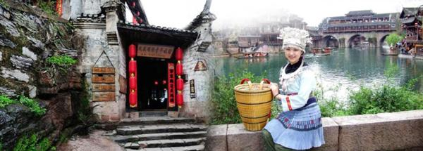 Hotel Pictures: Fenghuang Zhongtian International Youth Hostel, Fenghuang
