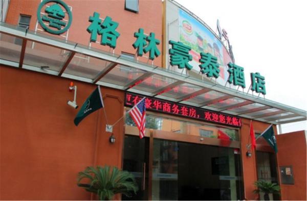 Hotel Pictures: GreenTree Inn ShangHai Middle XinFu Road HuaZhi Road Business Hotel, Qingpu