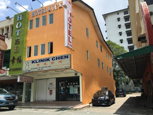 Hotellikuvia: Lucky Hotel, Johor Bahru