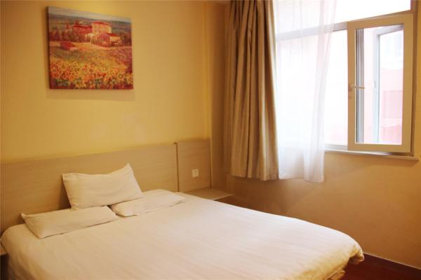 Hotel Pictures: Hanting Express Chengde Cuiqiao Road, Chengde