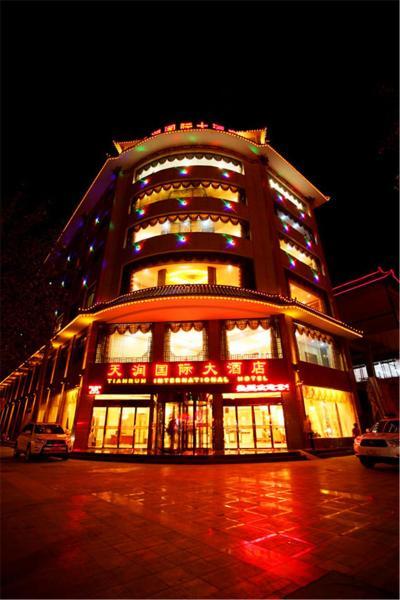 Hotel Pictures: Tian Run International Hotel Dunhuang, Dunhuang