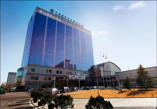 Hotel Pictures: Jin Jiang Fuyuan Hotel, Daxing