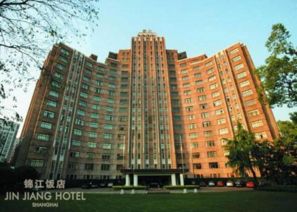 Hotelbilder: Jin Jiang Hotel, Shanghai