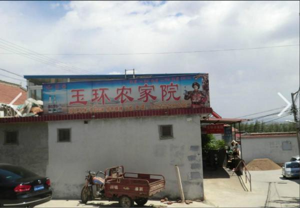 Hotel Pictures: Yuhuan Rural Guesthouse Beijing, Huairou