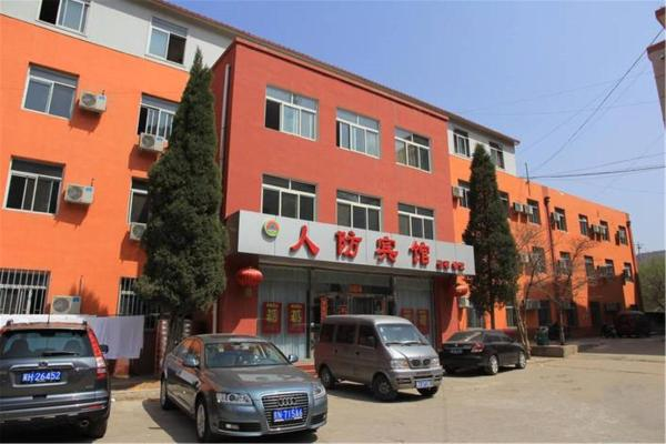 Hotel Pictures: Chengde Renfang Hotel, Chengde