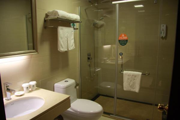 Hotel Pictures: GreenTree Inn JiangSu SuZhou HeShan Business Hotel, Suzhou