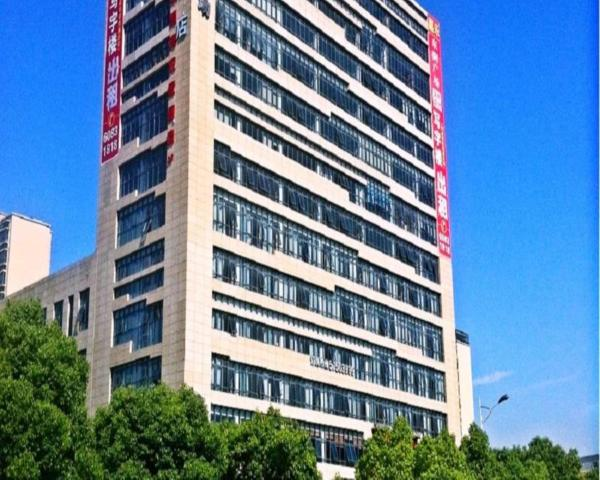 Hotel Pictures: Hanting Express Jiading Middle Dengliu Road, Jiading