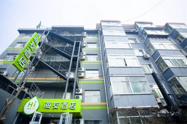 Φωτογραφίες: Hi Inn Taiyuan South Inner Ring Street, Taiyuan
