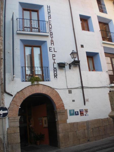 Hotel Pictures: Hospederia El Pilar, Calatayud