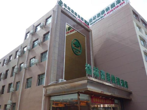 Hotel Pictures: GreenTree Inn Hebei Tangshan Qian'an Fortune Center Business Hotel, Qianan