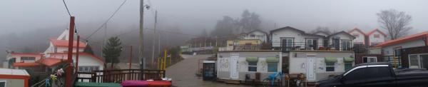 Zdjęcia hotelu: Saryangdo Dandihae Pension, Tongyeong